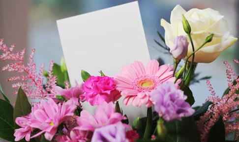 お見舞い 花