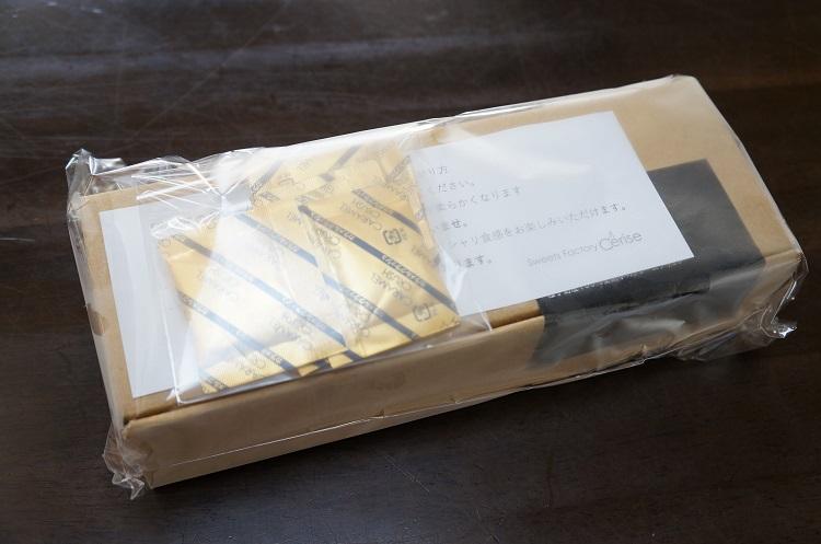 2~3千円のお返しギフト