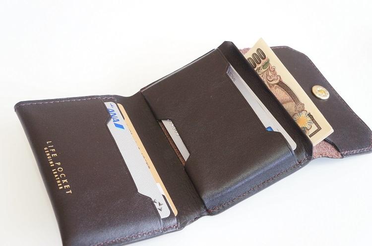 小さいのに高機能な3つ折り財布