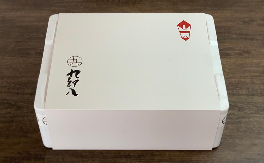 熟成粕漬けギフト 熨斗