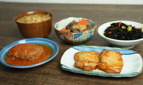 okawari お惣菜セット